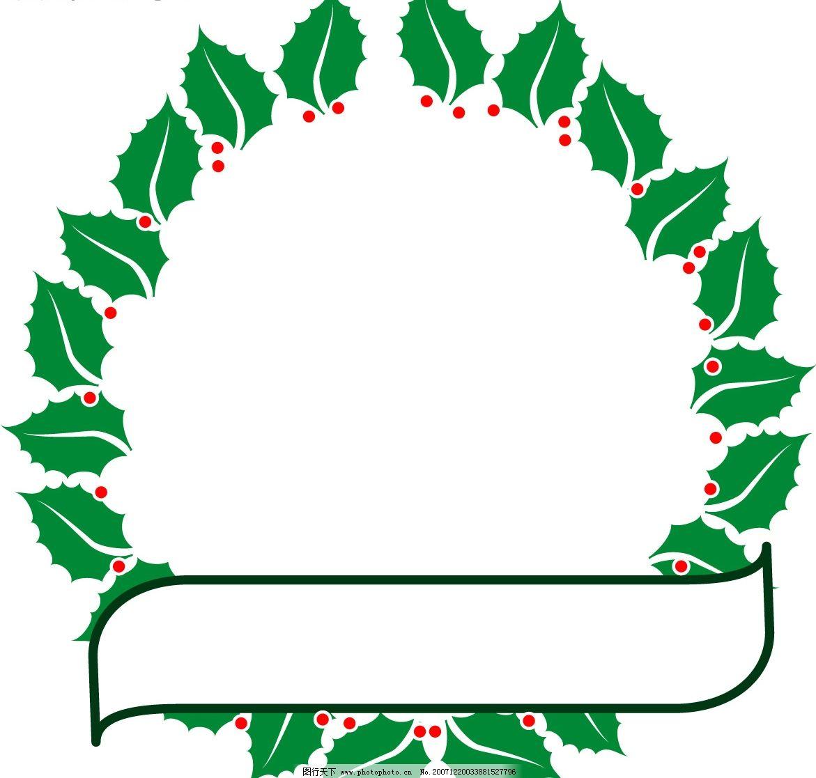 圣诞专区 节日 圣诞 其他矢量 矢量素材 矢量图库   eps