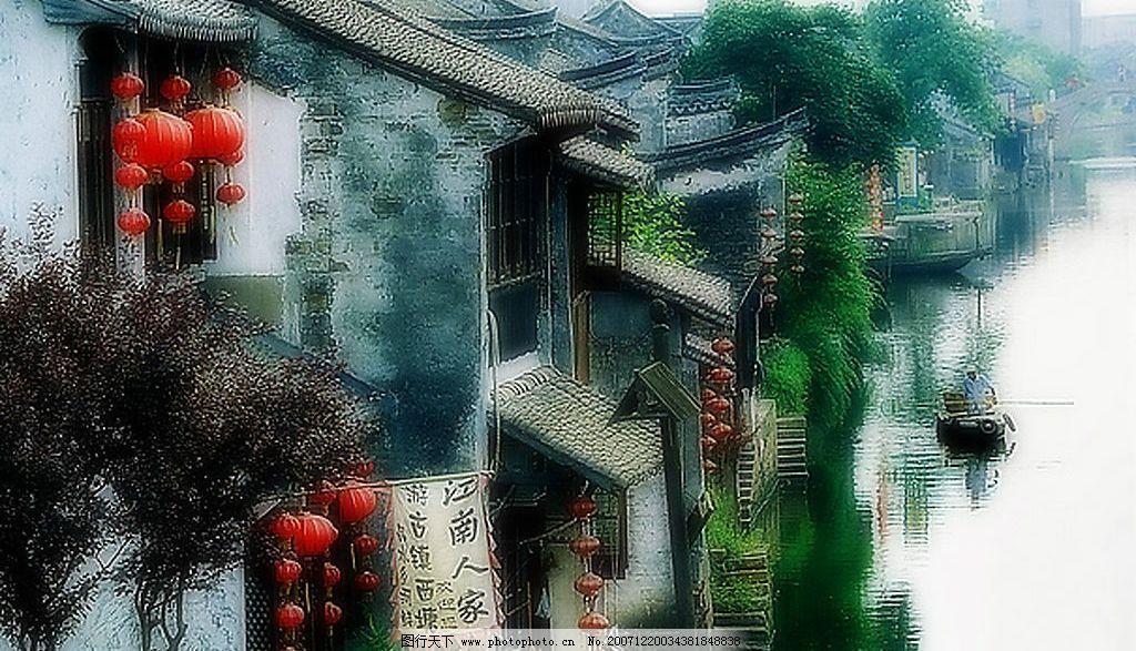 江南水乡 古镇 乌棚船 小桥 流水 人家 旅游摄影 摄影图库
