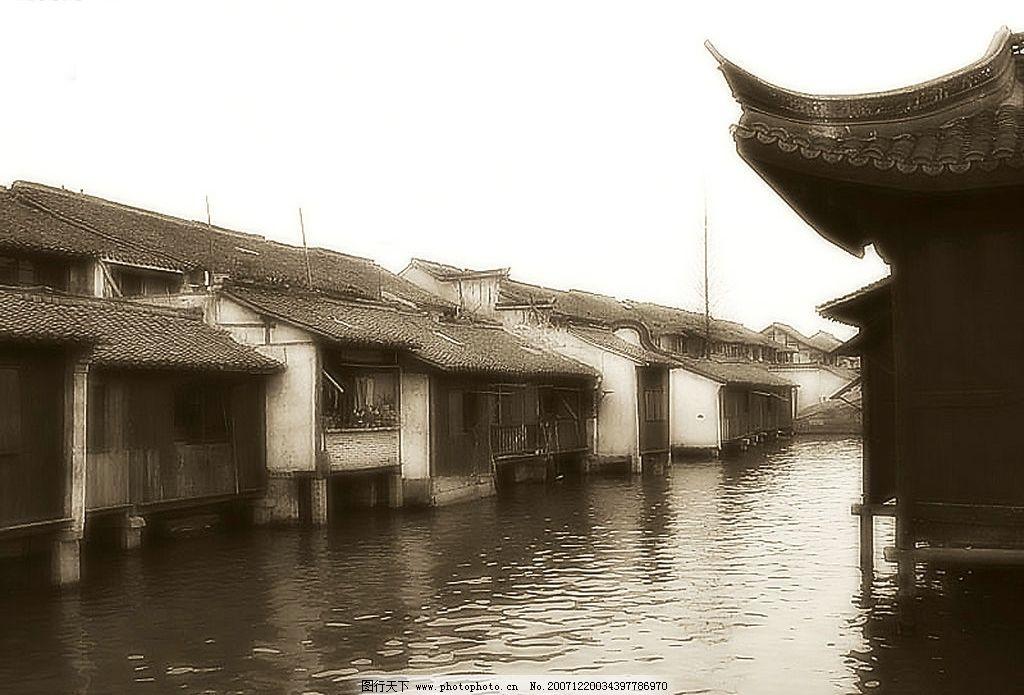 江南水乡 乌棚船 小桥 流水 人家 旅游摄影 摄影图库