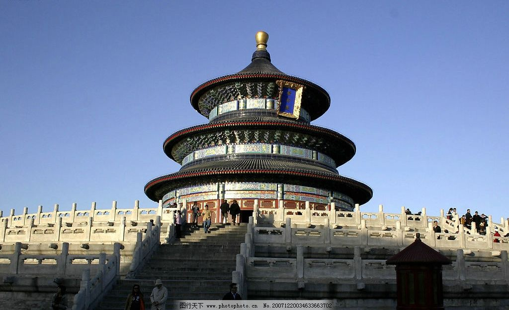 天坛 古建筑 北京 自然景观 风景名胜 摄影图库 180 jpg