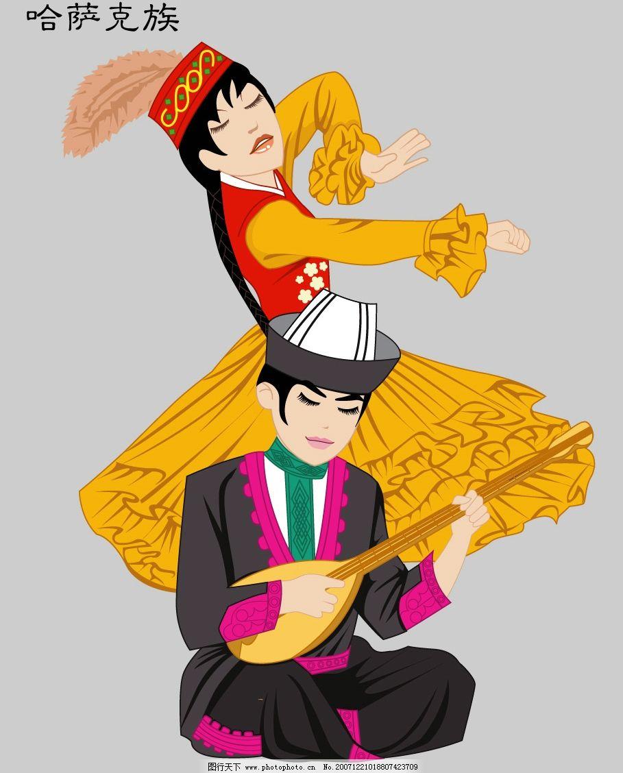 哈萨克民族 土族 服饰 民族 少数民族 民族文化 民族舞 民族舞蹈 舞蹈