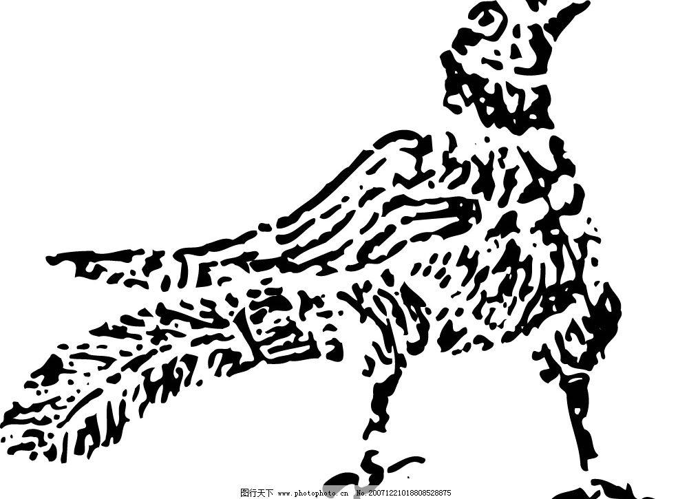 设计图库 文化艺术 传统文化    上传: 2007-12-21 大小: 37.