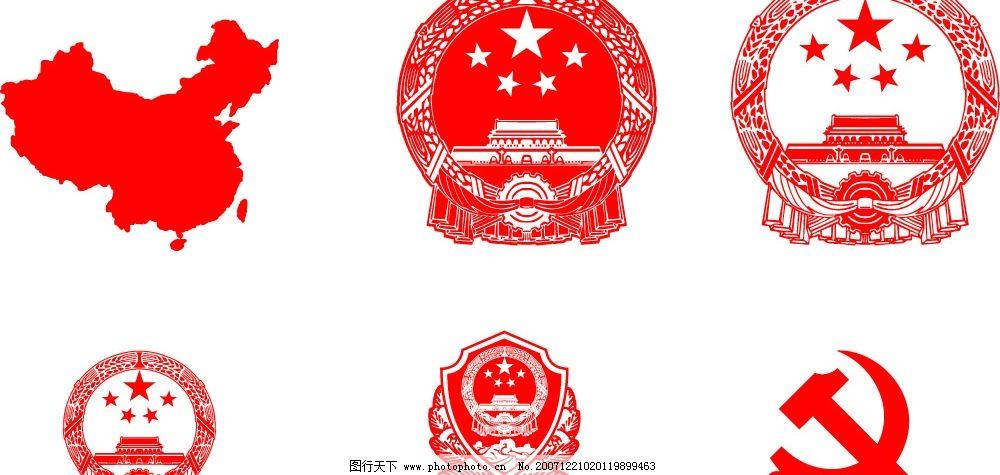 国徽 标识标志图标 其他 矢量图库