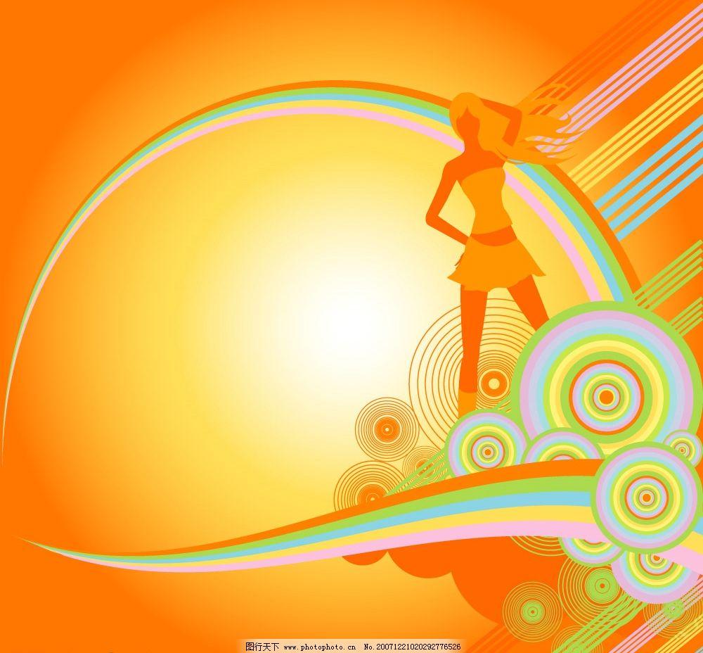 橙色条纹 线条 人物剪影 矢量素材 底纹边框 底纹背景 五花八门
