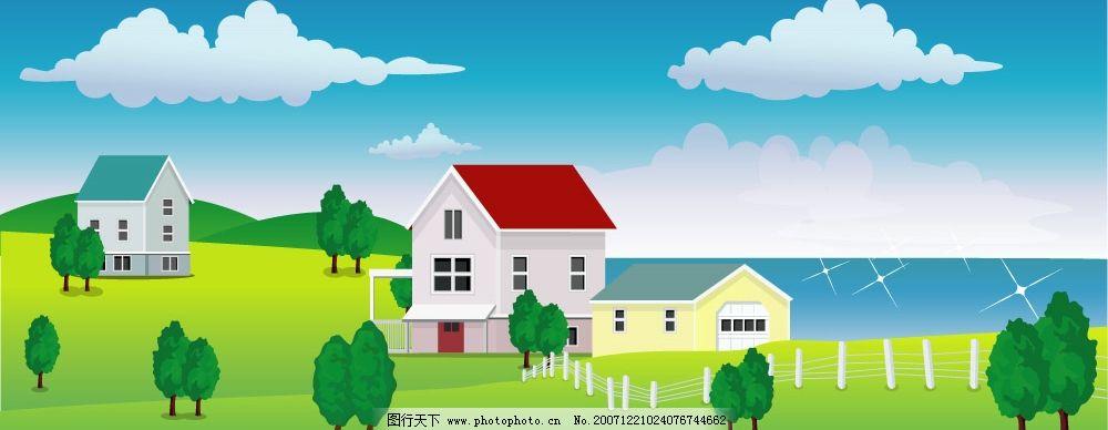家园 红房子 篱笆 童话式 山水风景 童话世界 矢量图库