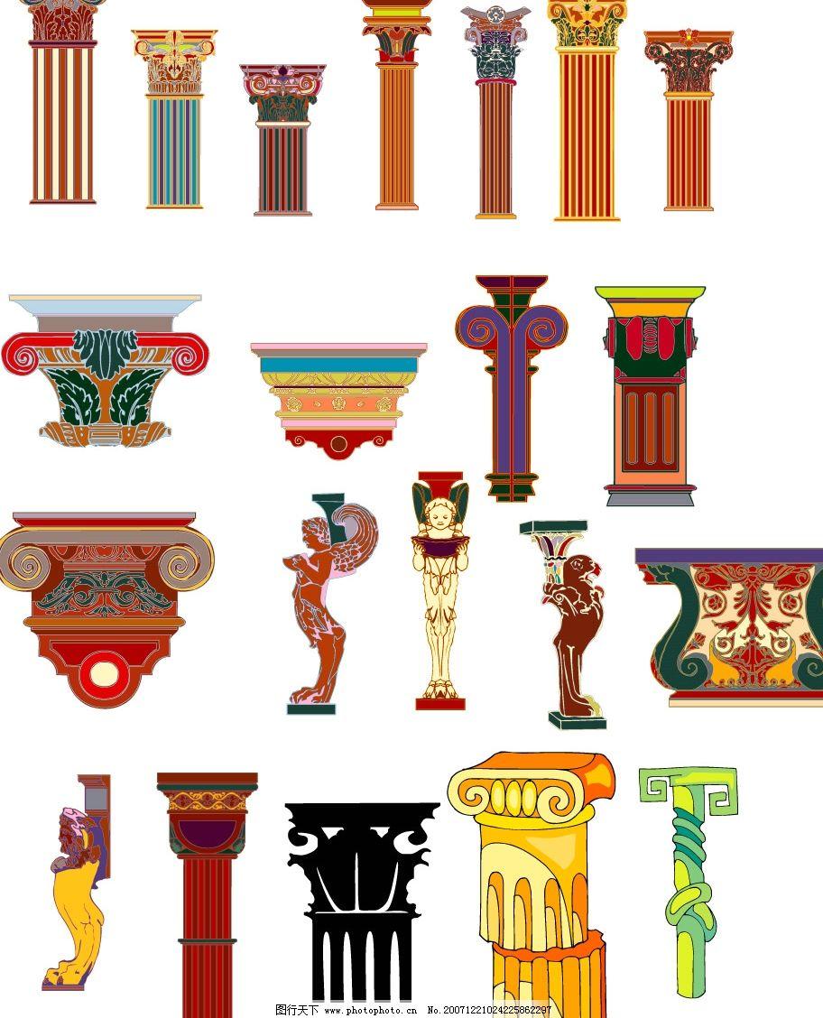 柱子彩页折纸步骤