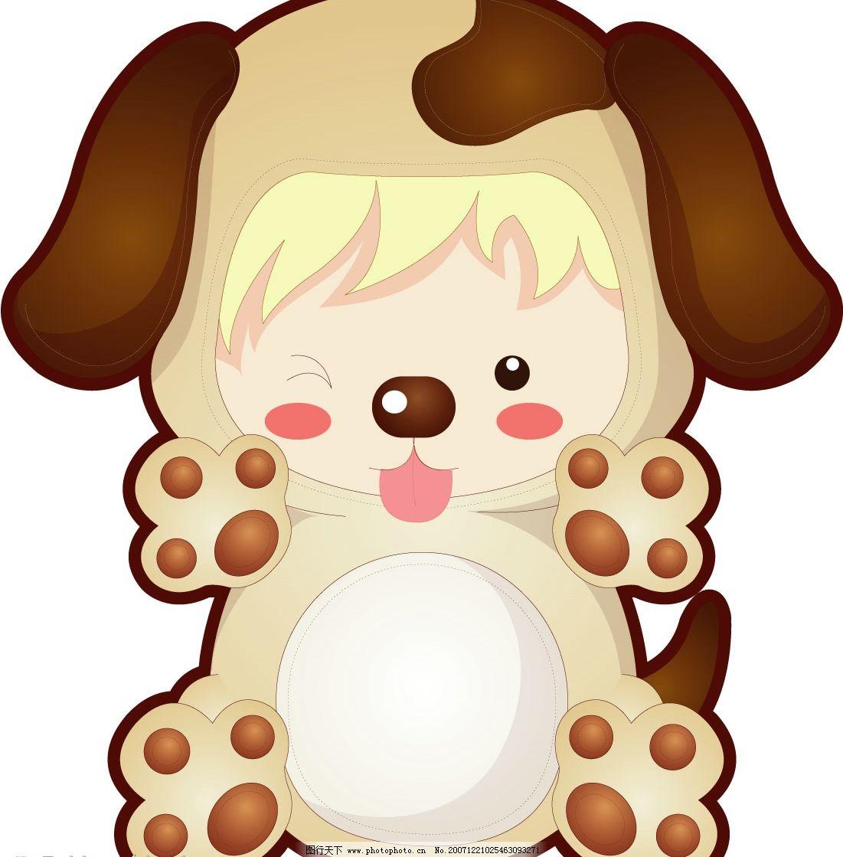 可爱的小狗图片,卡通 其他生物 矢量可爱生肖小动物