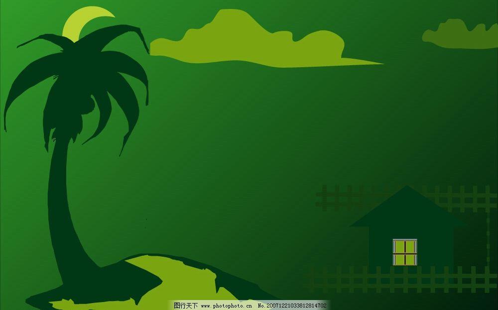 月色下的绿洲 月色 夜景 绿洲 绿岛 其他矢量 矢量素材 夜景图 矢量