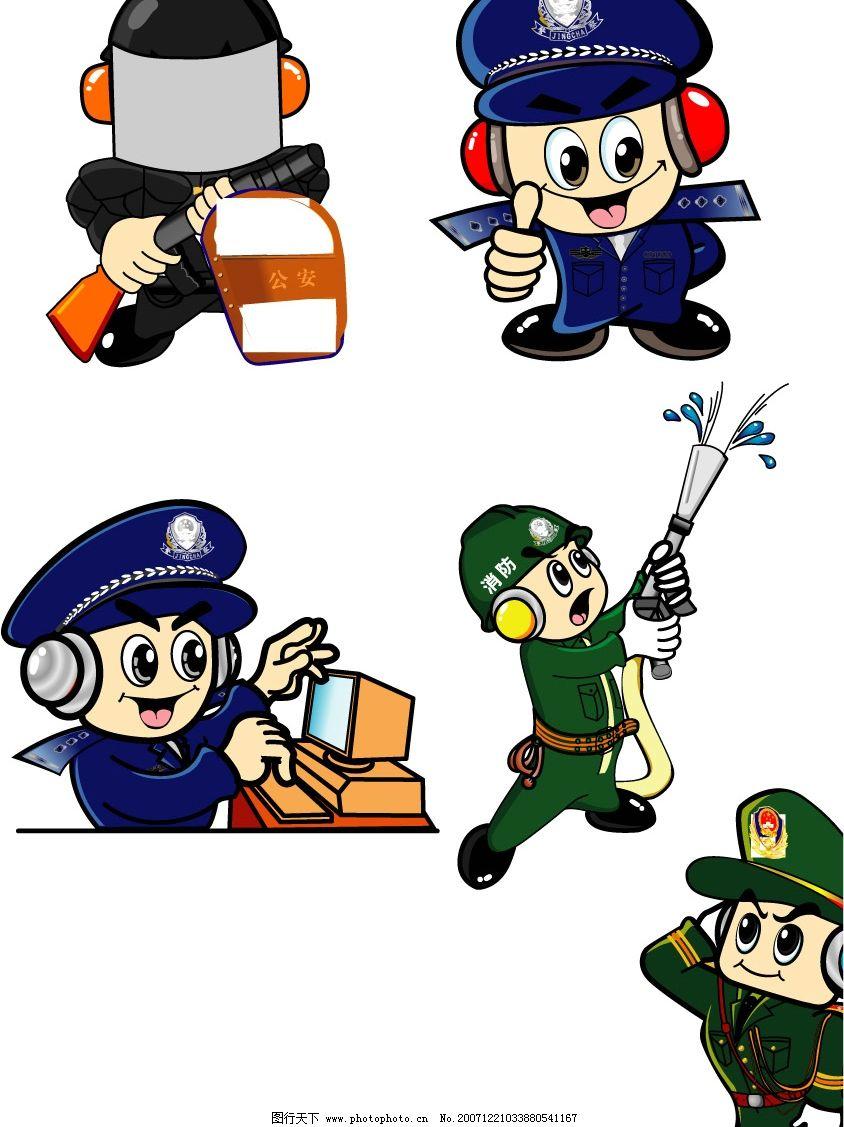 卡通警察 其他矢量 矢量素材 矢量图库