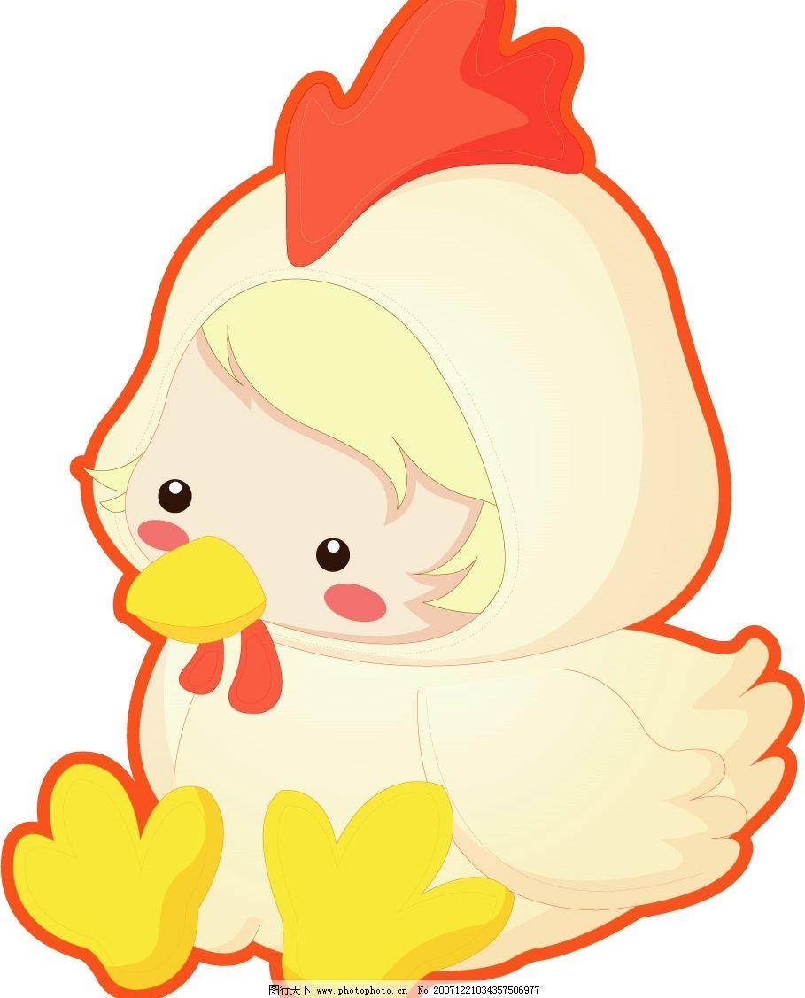 可爱的鸡 卡通 生物世界 其他生物 矢量可爱生肖小动物 矢量图库