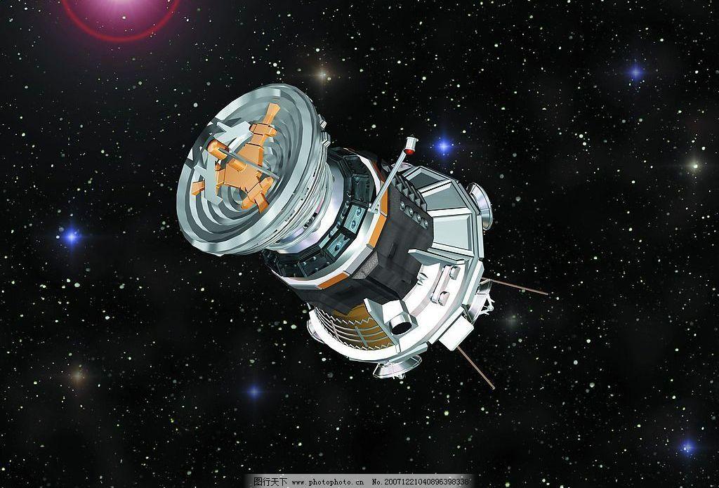 卫星通讯图片
