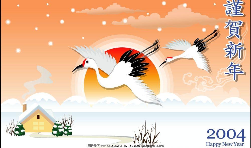 飞翔的鹤图片