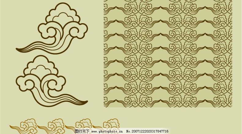 文化传统 底纹 底纹边框