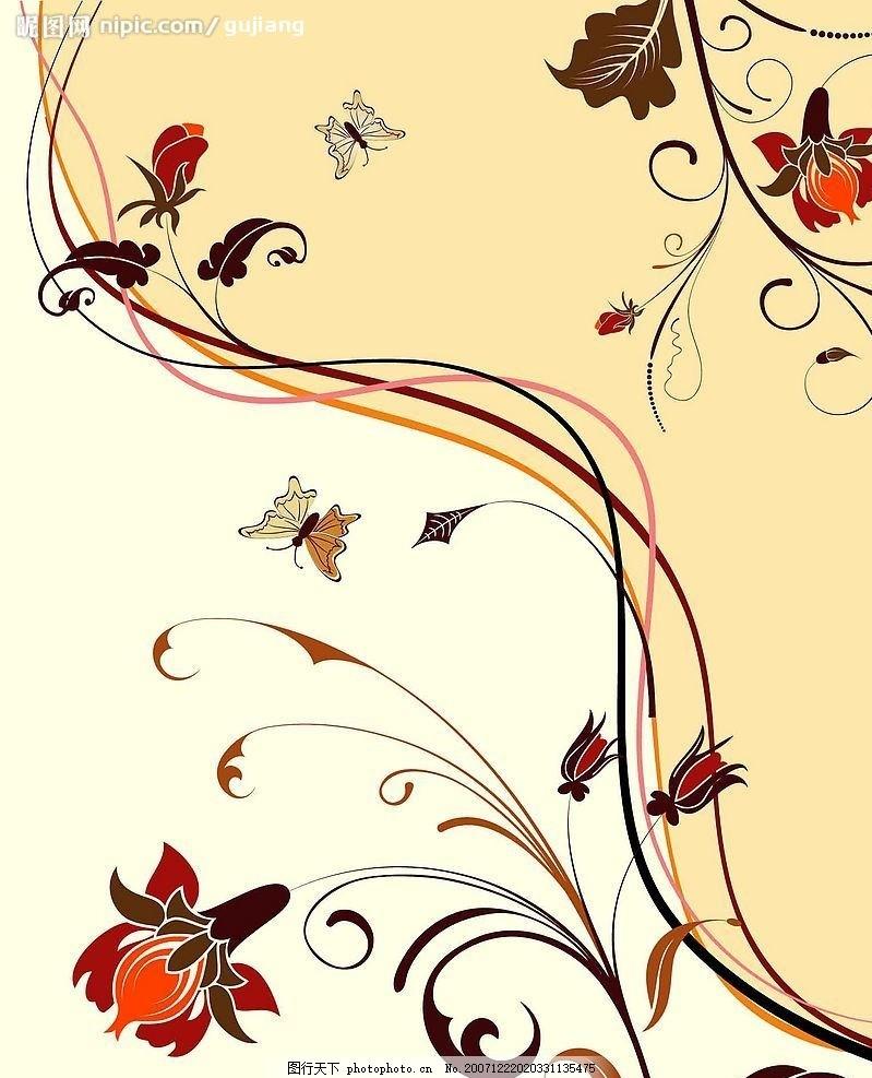 时尚花卉背景元素矢量素材