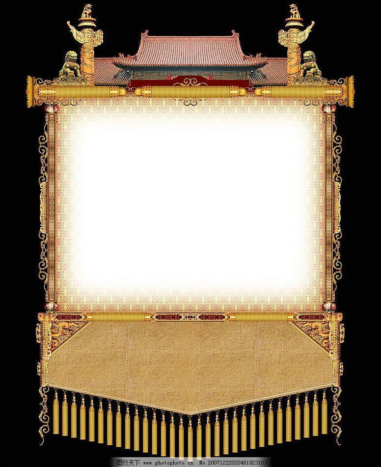 ppt 背景 背景图片 边框 模板 设计 相框 776_951