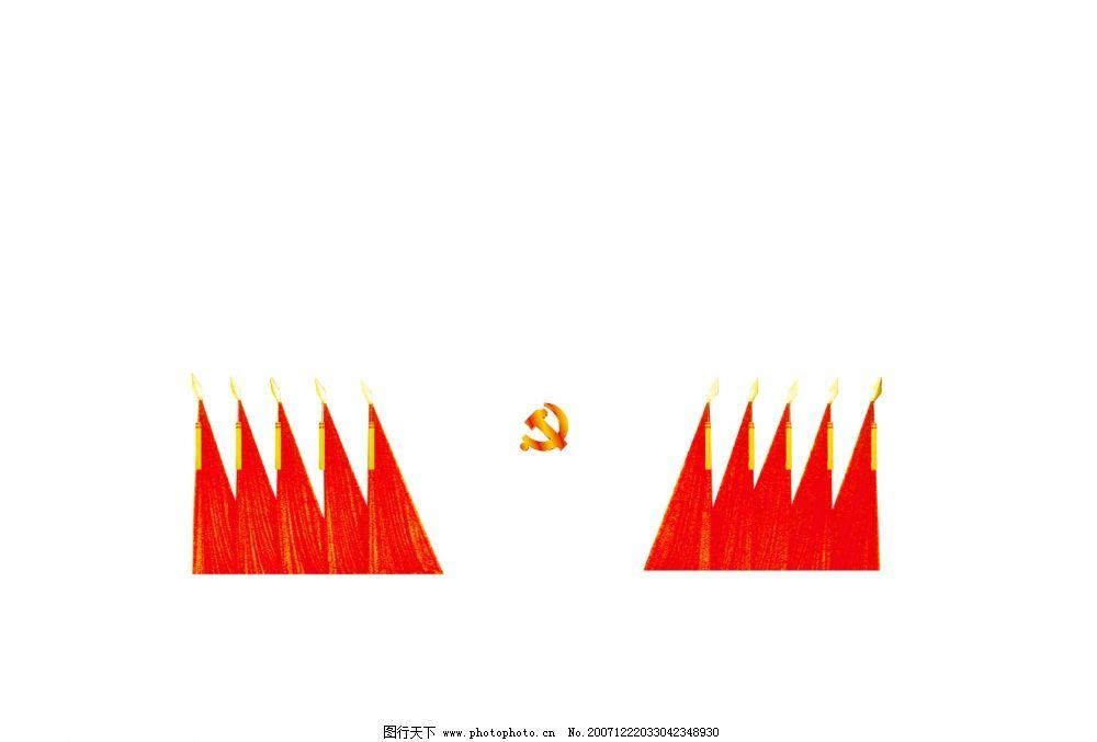 紅旗矢量图大全