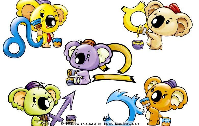 经典可爱动物卡通psd分层图图片