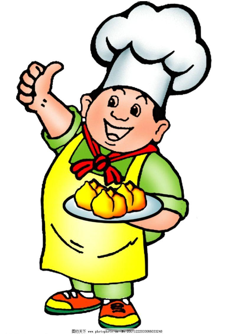 厨师雕刻盘简单图片