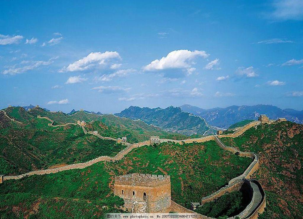 长城 自然景观 自然风景 摄影图库 300 jpg