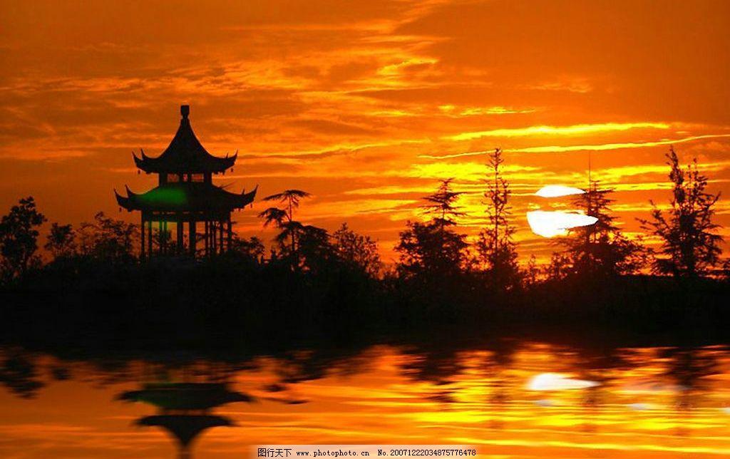 早晨风光 自然景观 自然风景 摄影图库