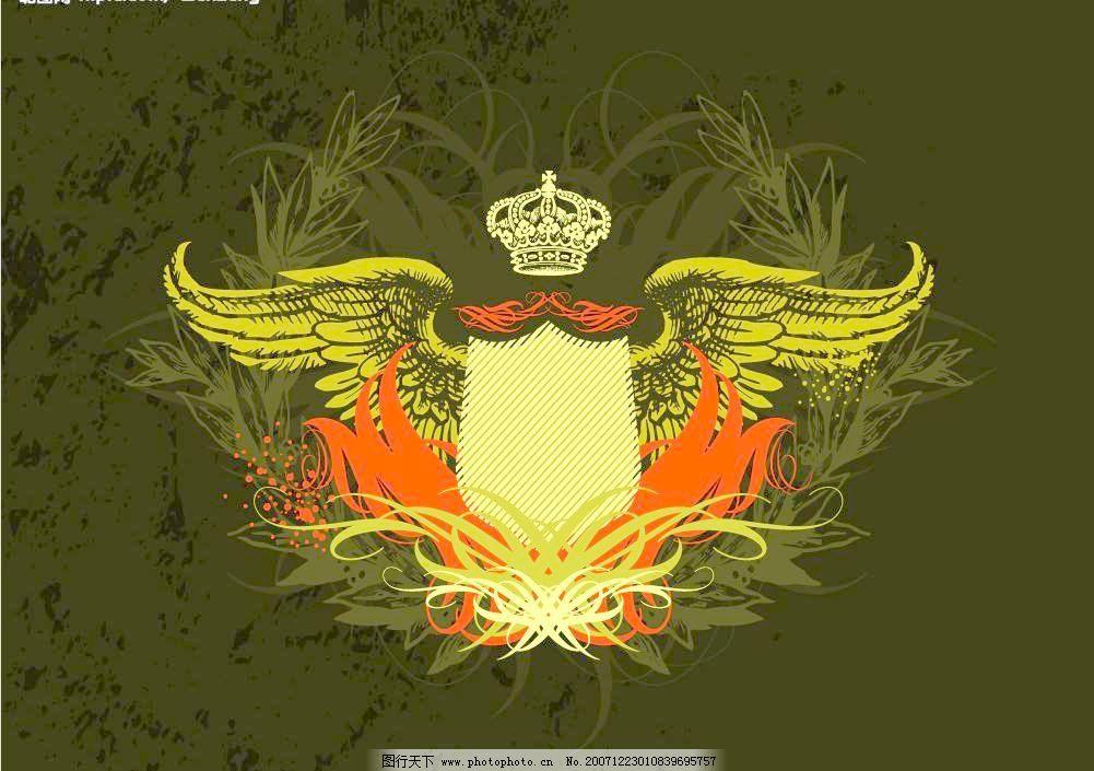 盾 花纹花边 酷 欧式 矢量图库 翅膀 矢量 盾 欧式 酷矢量素材 酷模板