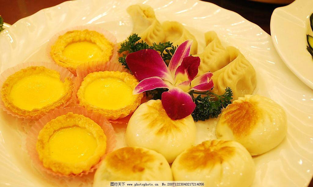 糕点拼盘 小吃 煎包 蛋挞 饺子 美食 摄影图库图片