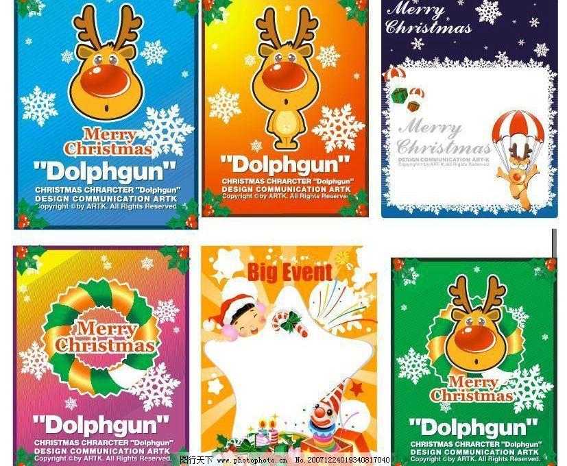 圣诞pop海报设计图片