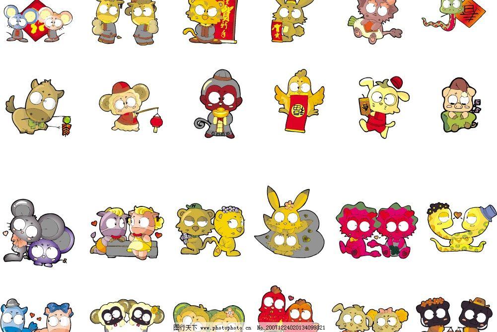 12生肖矢量集合 可爱 卡通 动漫 漫画 矢量素材 标识标志图标 其他