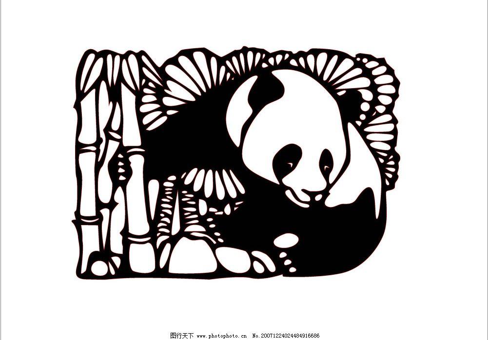 熊猫 生物世界 野生动物 矢量图库   ai