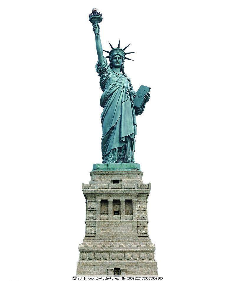自由女神像 旅行/自由女神像图片