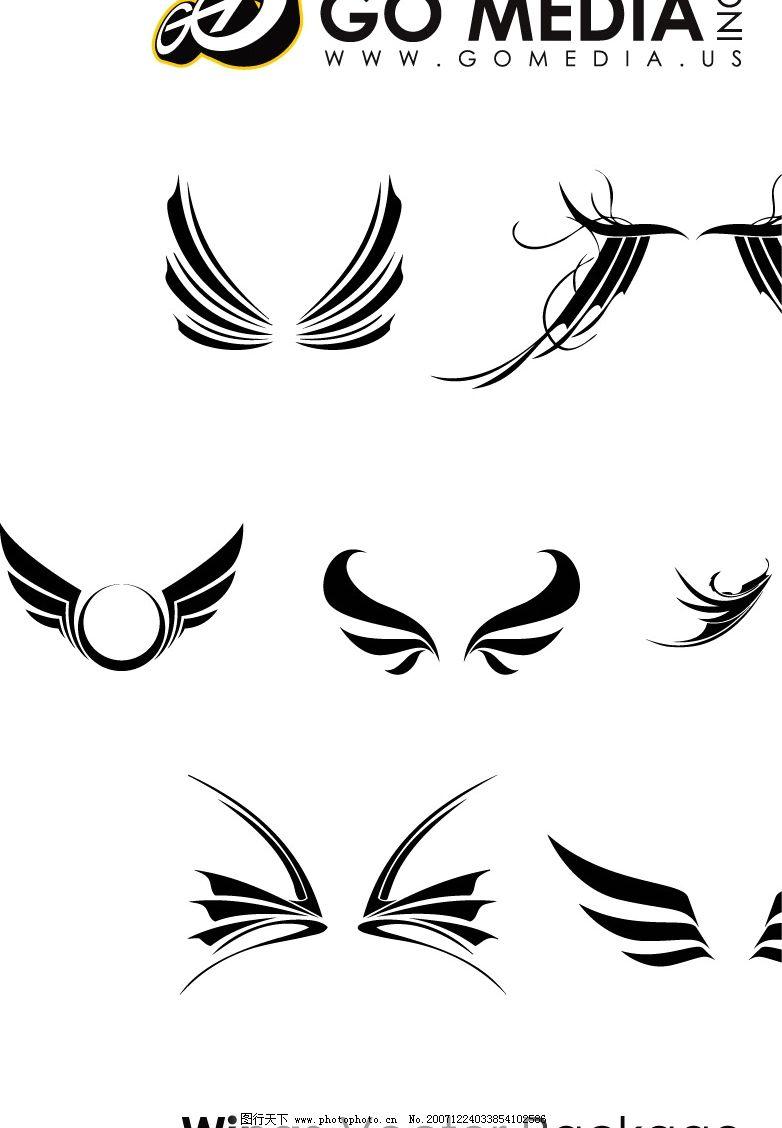 翅膀 其他矢量 矢量素材 矢量图库