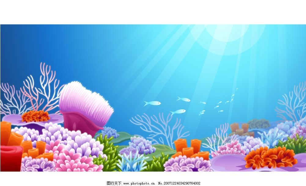 海底世界 珊瑚 鱼 海底 海草 生物世界 海洋生物 矢量图库   ai