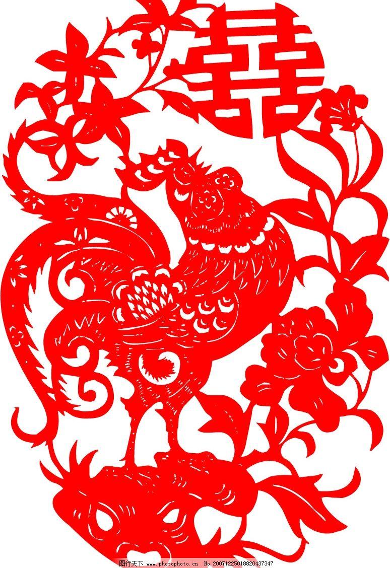 中国剪纸-喜字图片