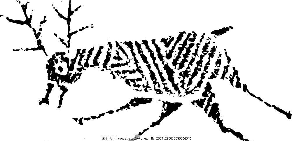 设计图库 文化艺术 传统文化    上传: 2007-12-25 大小: 63.