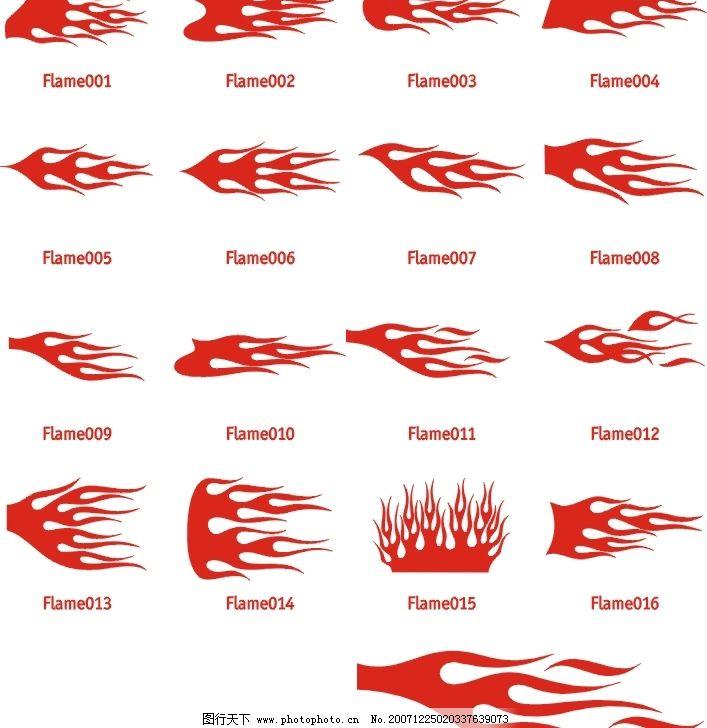 火焰素材集合 火焰 失量素材 精品 底纹边框 花纹花边 矢量图库   cdr