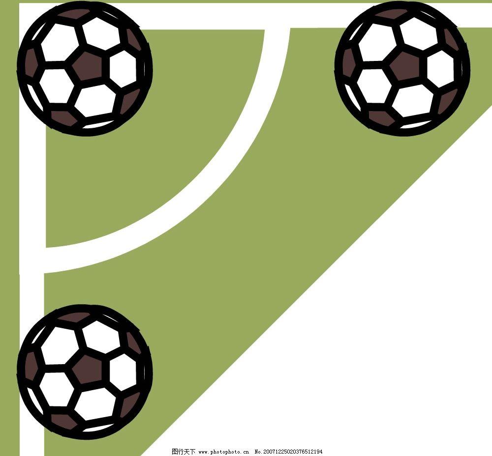 足球边框图片