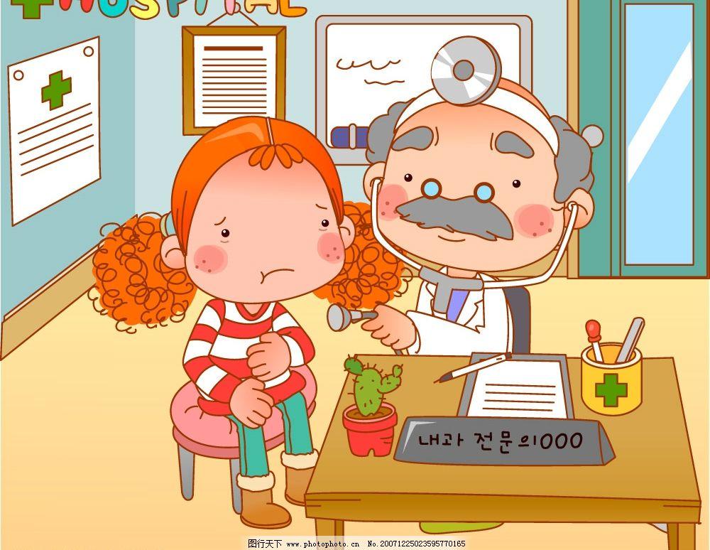 卷发小甜心29 可爱小女孩 卡通 动漫 矢量素材 矢量人物 矢量图库
