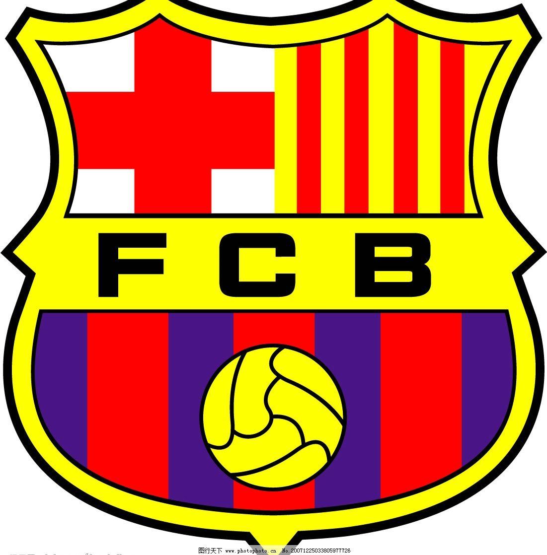 巴塞罗拿足球队徽图片