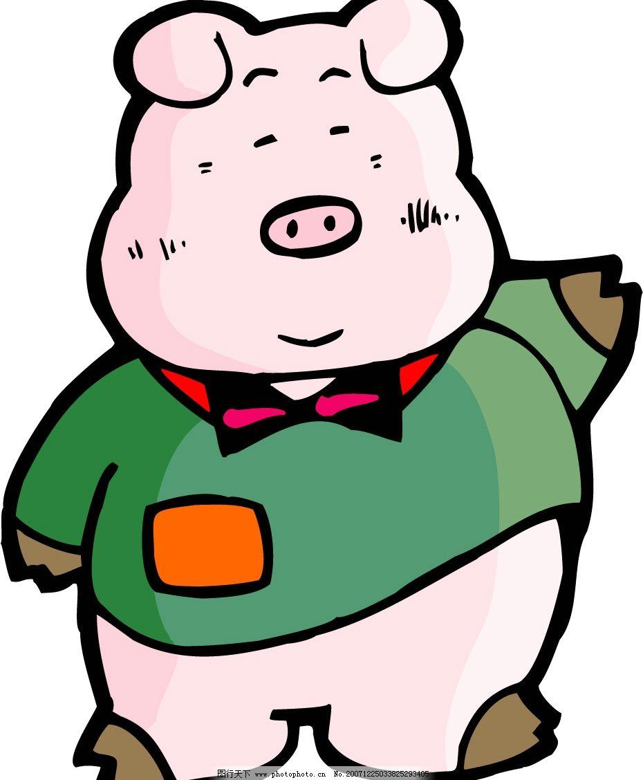 吉祥猪 其他矢量 矢量素材 矢量图库