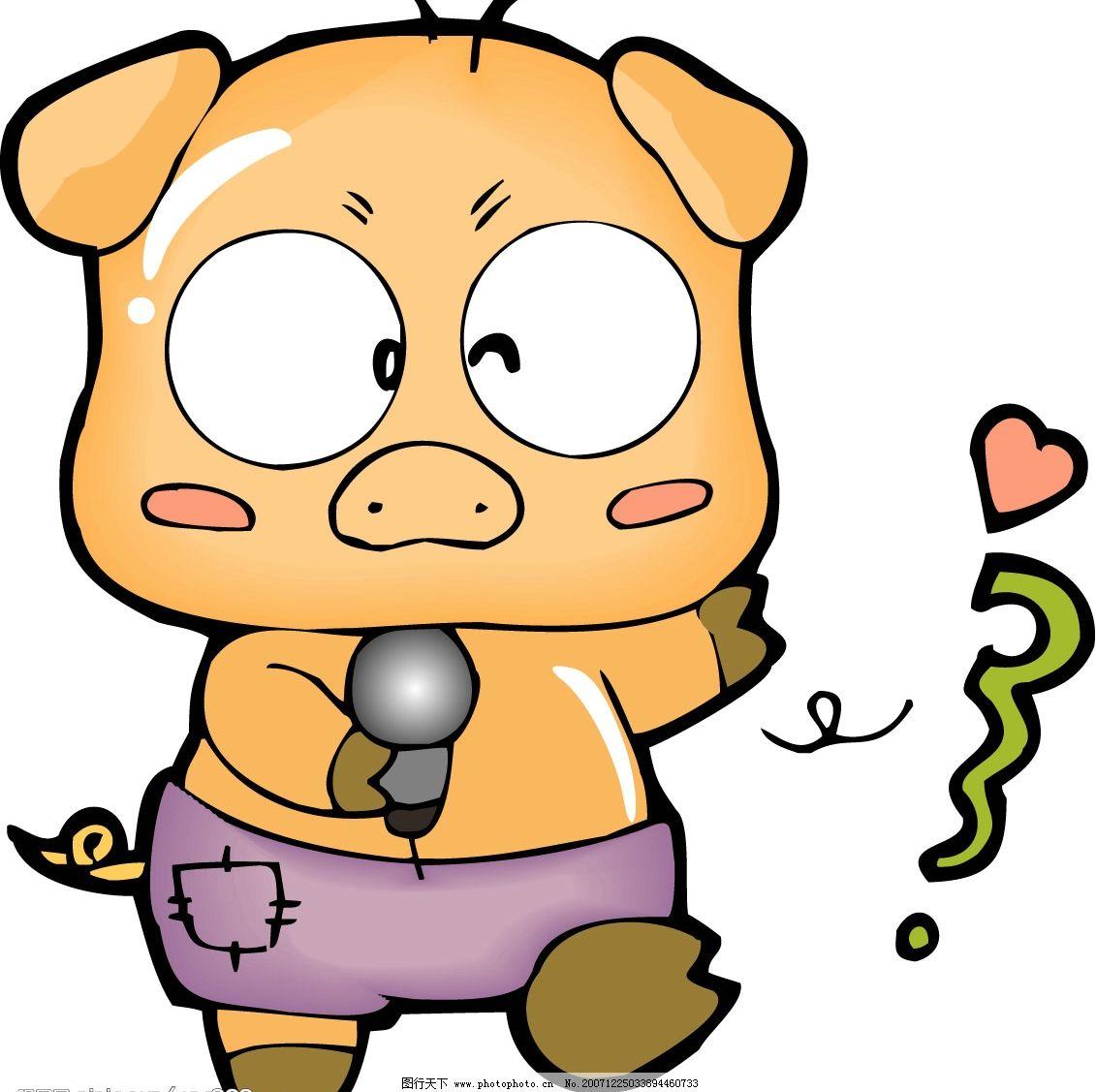 猪的矢量图 超级可爱的猪 包含各种姿势 场景 其他矢量 矢量素材
