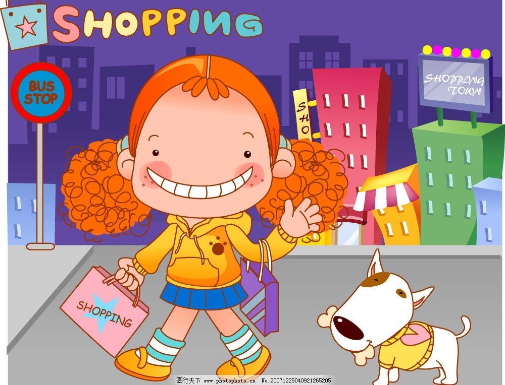 卷发小甜心18 卷发小甜心 卡通 动漫 矢量素材 可爱小女孩 矢量人物