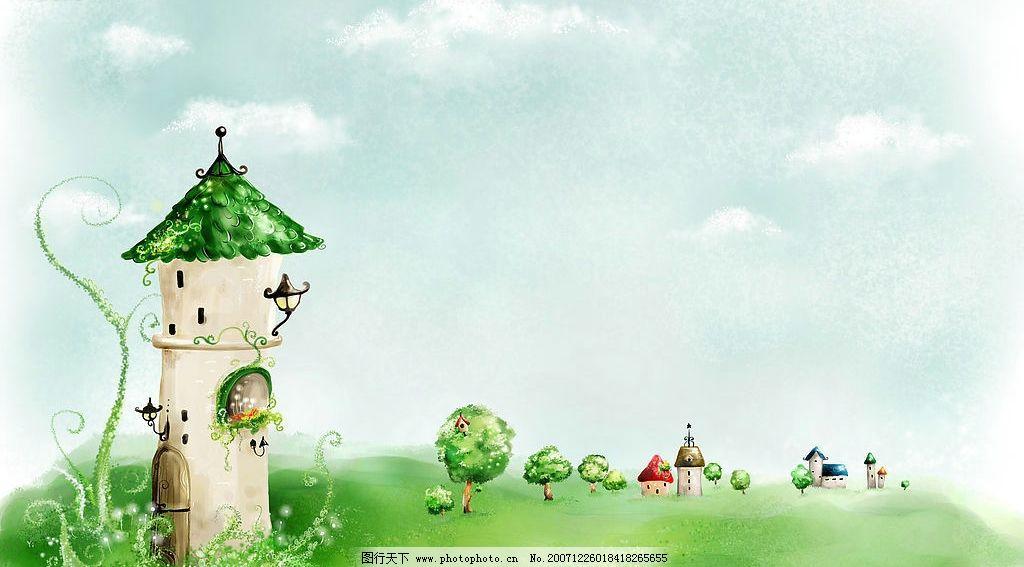 卡通插画 卡通 插画 风景 手绘 彩绘 插画设计 动漫动画 风景漫画