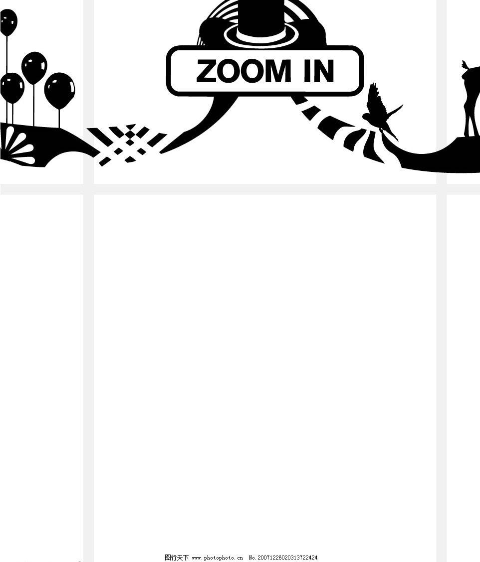 墙面装饰图 动物 树 草 标志 底纹边框 花纹花边 欧洲花边 矢量图库