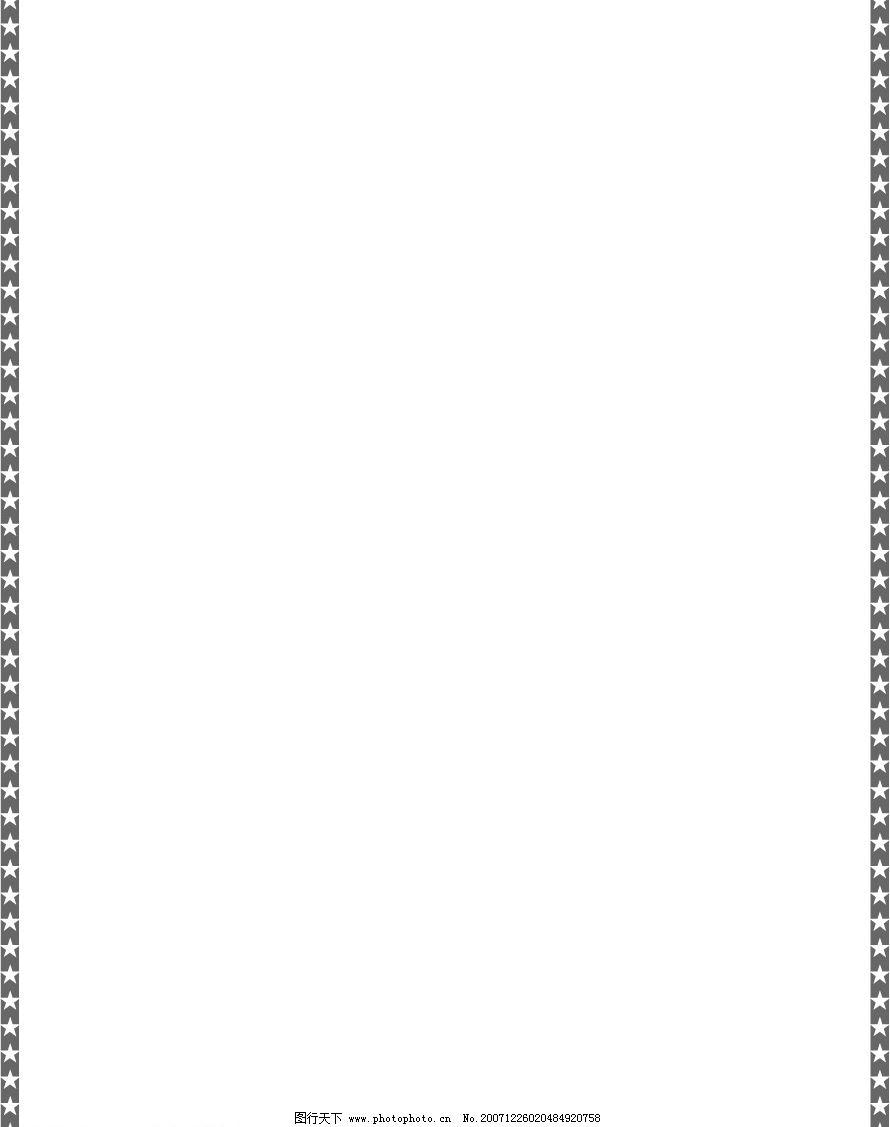 wmf边框 底纹边框 边框相框 矢量图库   wmf