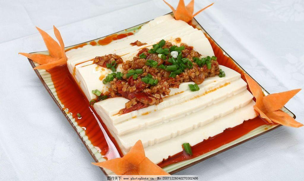 美食 图形设计 广告包装 菜品素材 传统美食 餐饮图片 美食图片 餐饮