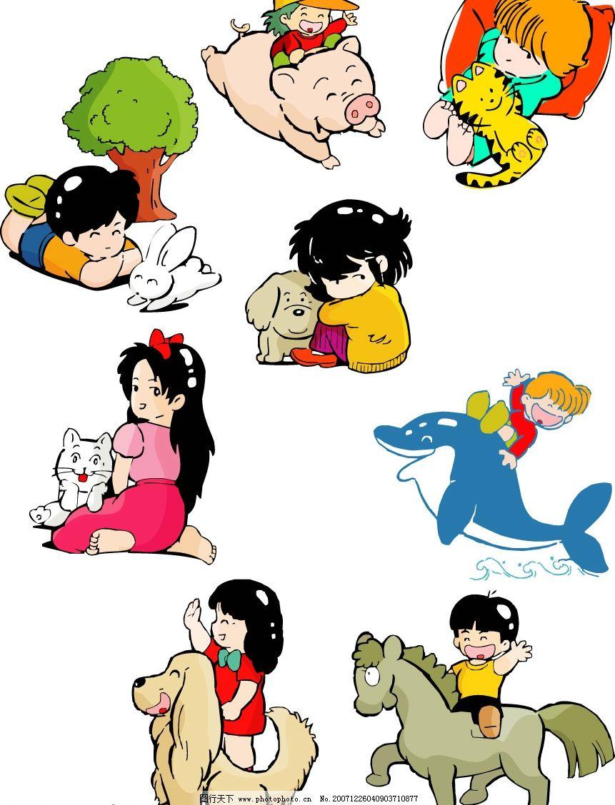 动物与孩子 卡通 漫画 矢量 矢量图 矢量人物 儿童幼儿 矢量图库