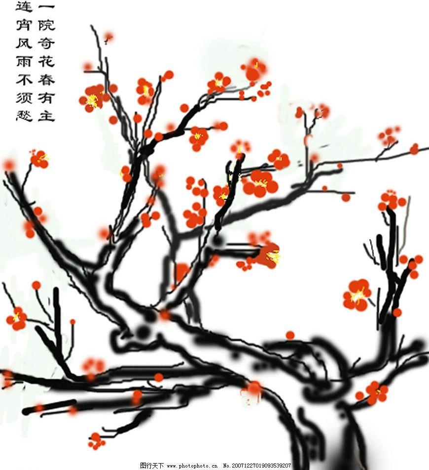 手工 折纸 百合花展示