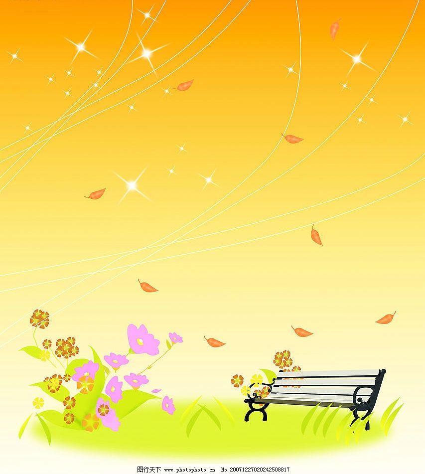 秋日午后 椅子 底纹边框 背景底纹 爱心玫瑰 设计图库 200 jpg