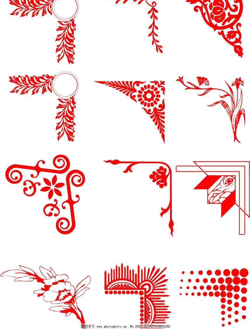 边框角花 边框 角花 矢量 装饰 图案 花边 底纹边框 花纹花边 矢量