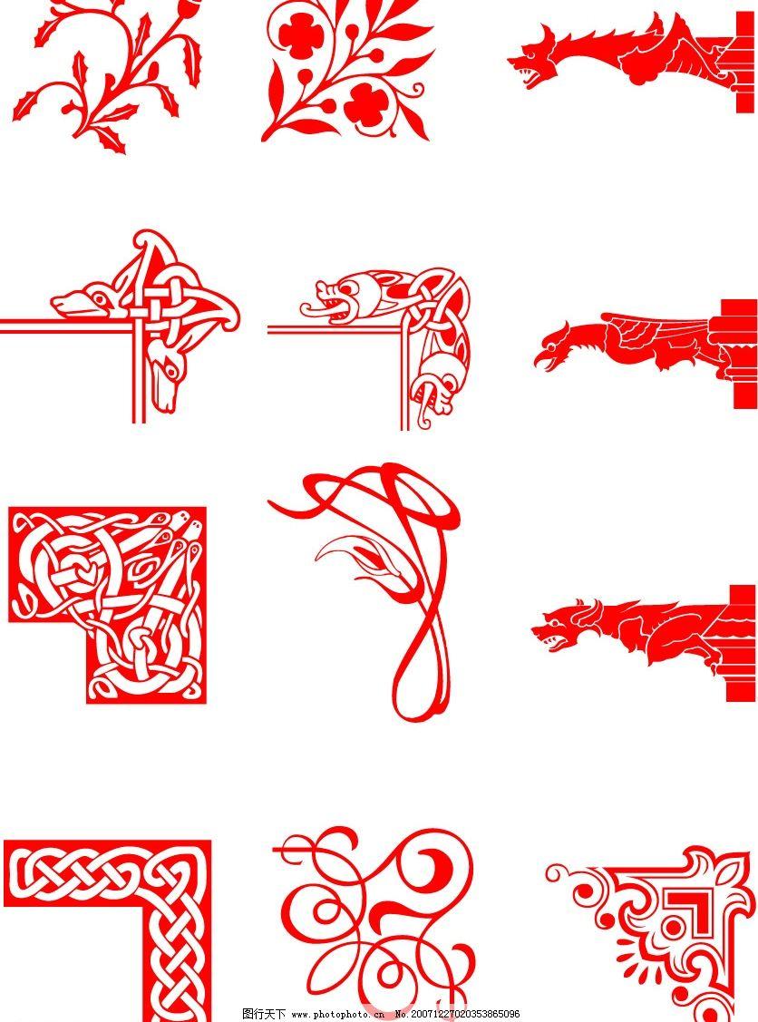 中式角花剪纸步骤
